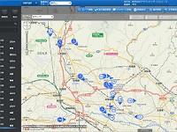 運行支援システムイメージ